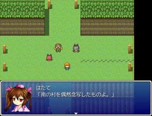 東方 文と椛の天狗物語りPart3 Game Screen Shot1