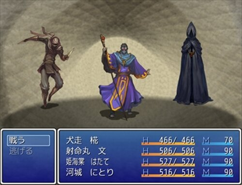 東方 文と椛の天狗物語りPart3 Game Screen Shot4