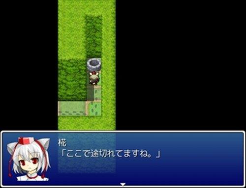 東方 文と椛の天狗物語りPart3 Game Screen Shots