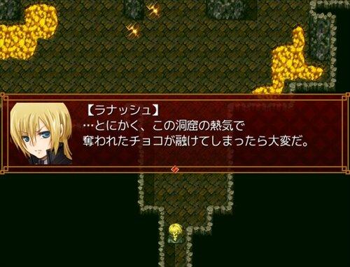 探索勇者とチョコレート Game Screen Shot