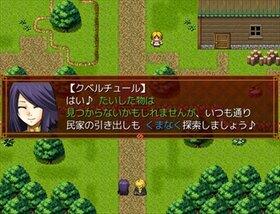 探索勇者とチョコレート Game Screen Shot2
