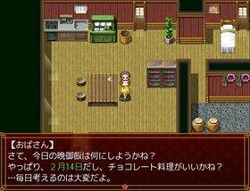 探索勇者とチョコレート Game Screen Shot3