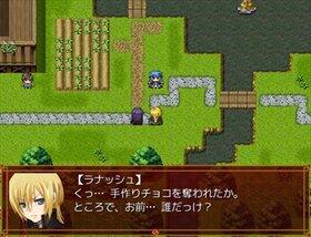 探索勇者とチョコレート Game Screen Shot4