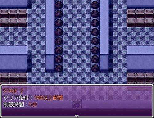 My Fuckin' Valentine Game Screen Shot5