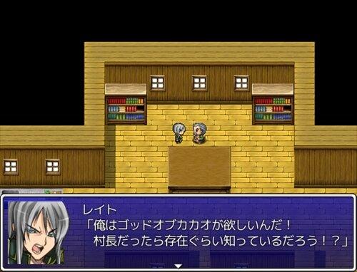 ゴッドオブカカオ Game Screen Shot1