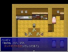 ゴッドオブカカオ Game Screen Shot2