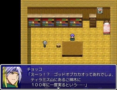 ゴッドオブカカオ Game Screen Shot3