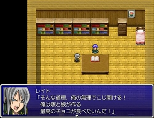 ゴッドオブカカオ Game Screen Shots