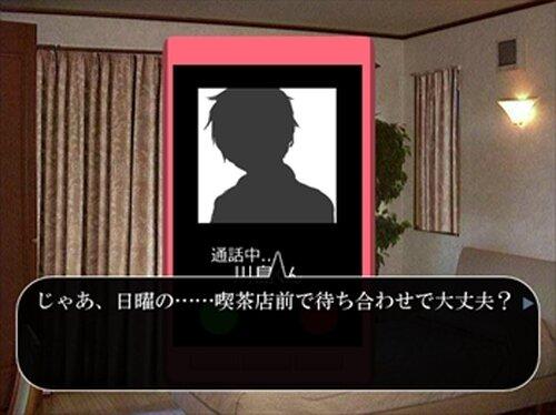 ウサミエティモ ~ヲトコなタナ~ Game Screen Shot2
