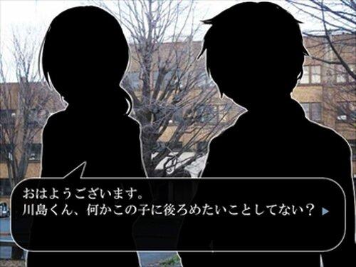 ウサミエティモ ~ヲトコなタナ~ Game Screen Shot5