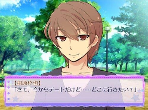 ウサミエティモ ~ヲトコなタナ~ Game Screen Shots