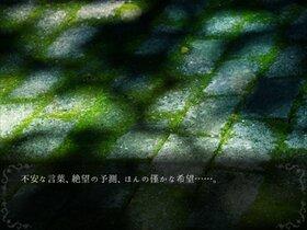 雨宿りの理由 Game Screen Shot2