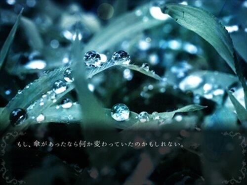 雨宿りの理由 Game Screen Shot3
