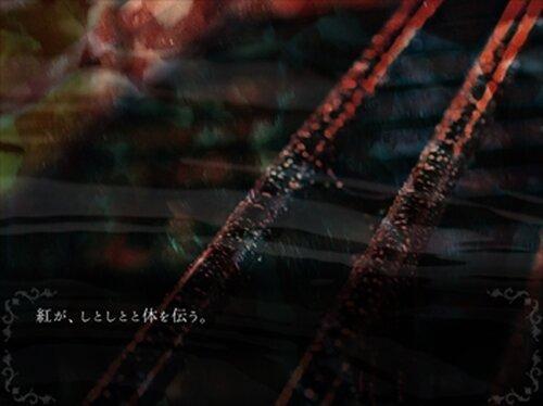 雨宿りの理由 Game Screen Shot4