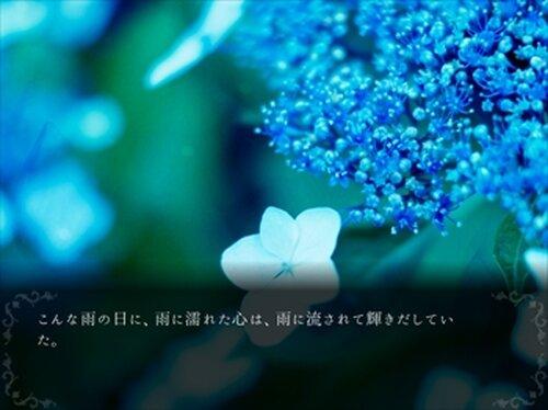 雨宿りの理由 Game Screen Shot5