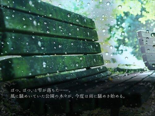 雨宿りの理由 Game Screen Shots