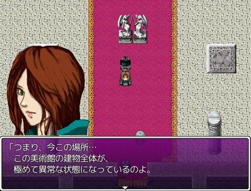 ディメンション・スリップ Game Screen Shot1