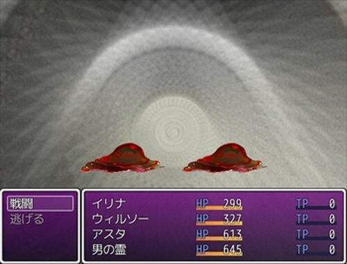 ディメンション・スリップ Game Screen Shot4
