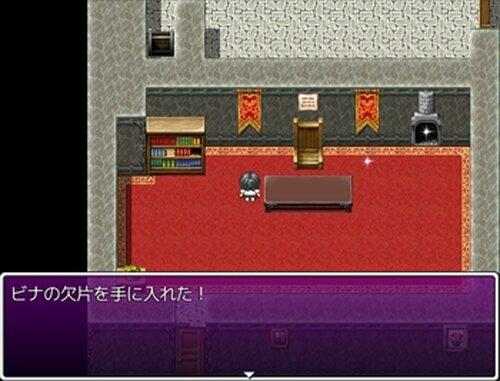 ディメンション・スリップ Game Screen Shot5