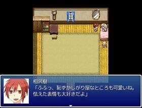 ヤンデレ彼氏~相沢樹編~ Game Screen Shot2