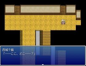 ヤンデレ彼氏~相沢樹編~ Game Screen Shot3
