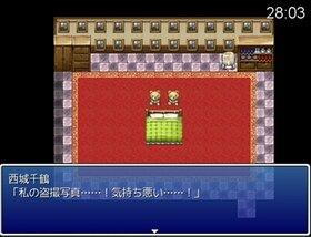 ヤンデレ彼氏~相沢樹編~ Game Screen Shot4