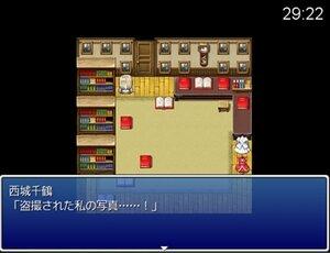 ヤンデレ彼氏~相沢樹編~ Game Screen Shot