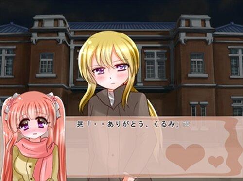 プリンセス・キッス ~バレンタイン~ Game Screen Shot4