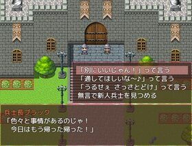 フィレナの王子様救出大作戦 Game Screen Shot2
