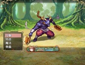 フィレナの王子様救出大作戦 Game Screen Shot4