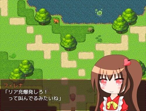 フィレナの王子様救出大作戦 Game Screen Shots