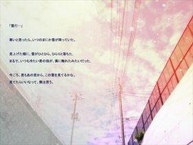 遺書 Game Screen Shot3