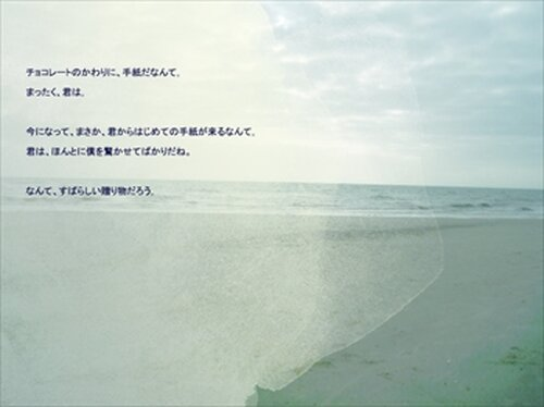 遺書 Game Screen Shot5