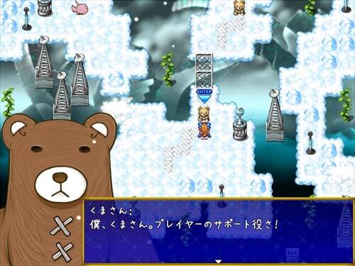 超人類の憂鬱 Game Screen Shot1