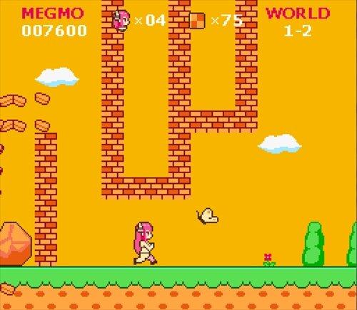 MilkyMegmo Game Screen Shot1