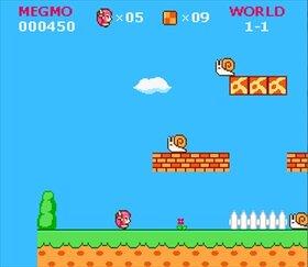 MilkyMegmo Game Screen Shot2