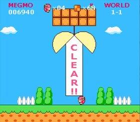 MilkyMegmo Game Screen Shot3