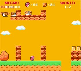 MilkyMegmo Game Screen Shot4