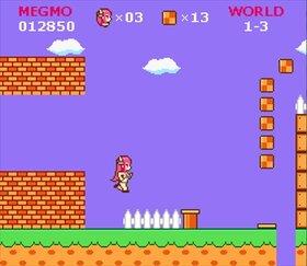 MilkyMegmo Game Screen Shot5