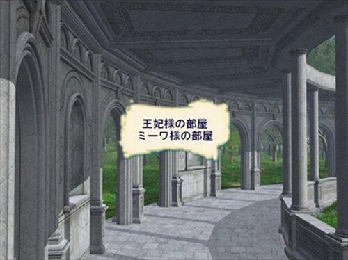 レジットの日常 Game Screen Shot2