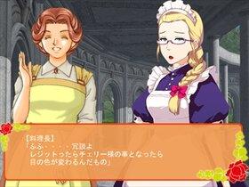 レジットの日常 Game Screen Shot4