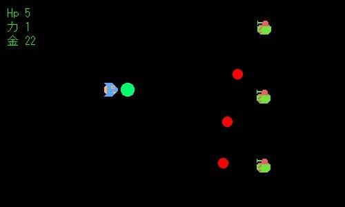 ミニシューティング3 Game Screen Shot