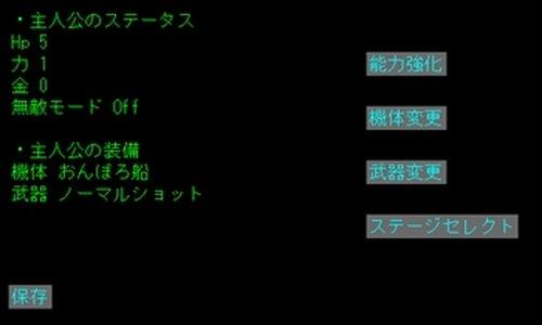 ミニシューティング3 Game Screen Shot2