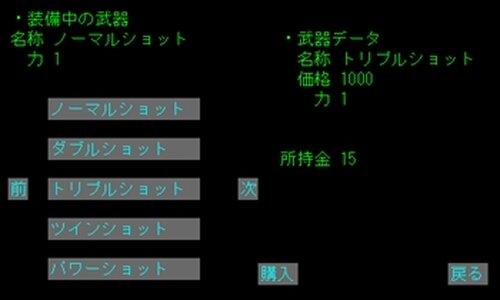 ミニシューティング3 Game Screen Shot3