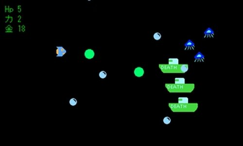 ミニシューティング3 Game Screen Shot5