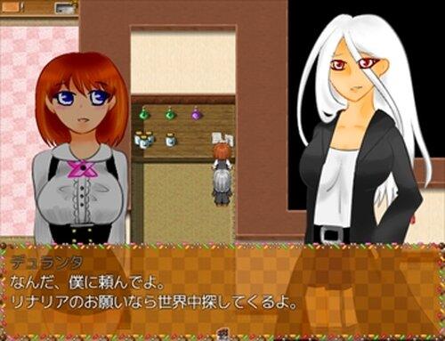 ショコラいろのセレナーデ Game Screen Shot3