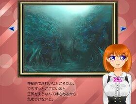 ショコラいろのセレナーデ Game Screen Shot5