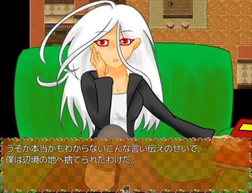 ショコラいろのセレナーデ Game Screen Shots