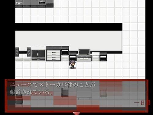蛇腹愛 Game Screen Shot2