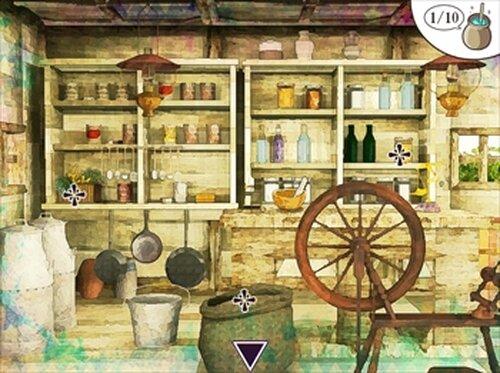 RE Game Screen Shot3